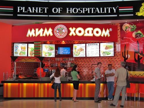 Mexican Fast Food Edinburgh