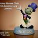 Mickey Mouse Club 55th Anniversary Jiminy Cricket