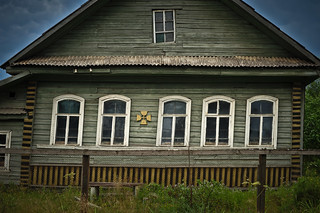 Russian House | by goingslowly
