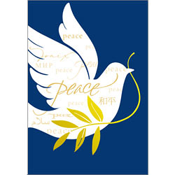 Golden dove charity christmas cards golden dove charity ch flickr golden dove charity christmas cards by hallmark business greetings reheart Images
