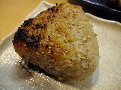Sumiyaki Onigiri (すみ焼き おにぎり - Charcoal-roasted rice ball) @ Yokohama Yakitori Kobou