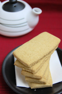 jasmine tea shortbreads | by vegan traveller