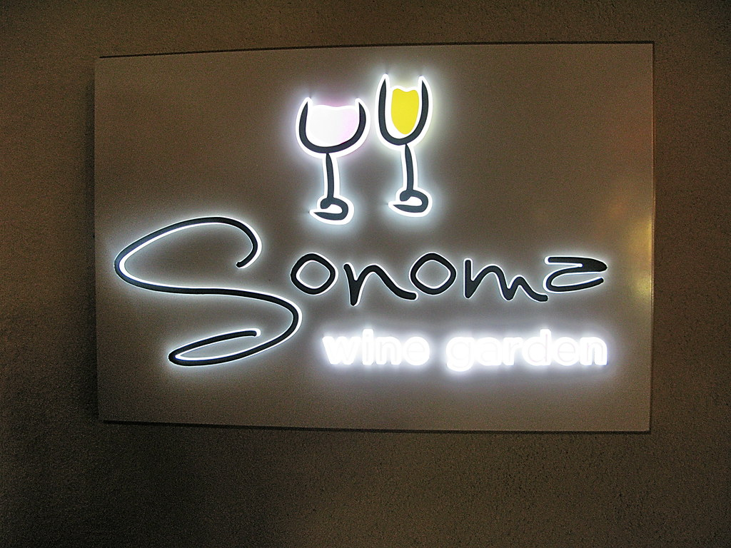Sonoma Wine Garden Santa Monica Place | The same group that … | Flickr