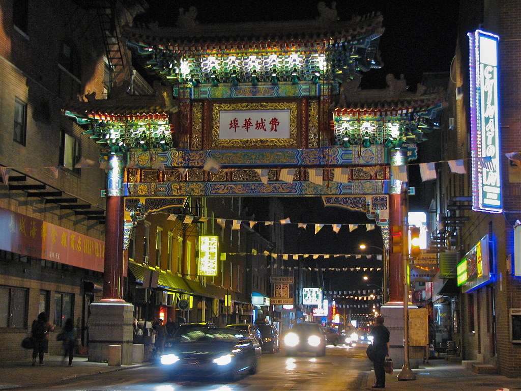 my report on a visit to chinatown in philadelphia Philadelphia--a standard feature of any trip to new york, san francisco   exton, the friendship arch welcomes visitors to philadelphia's chinatown   that the monthly federal jobs report was coming out in an hour's time.