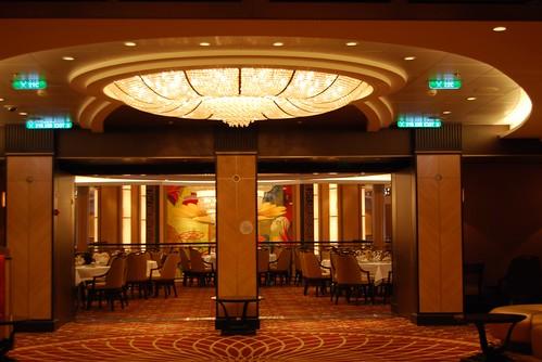 Adagio dining room