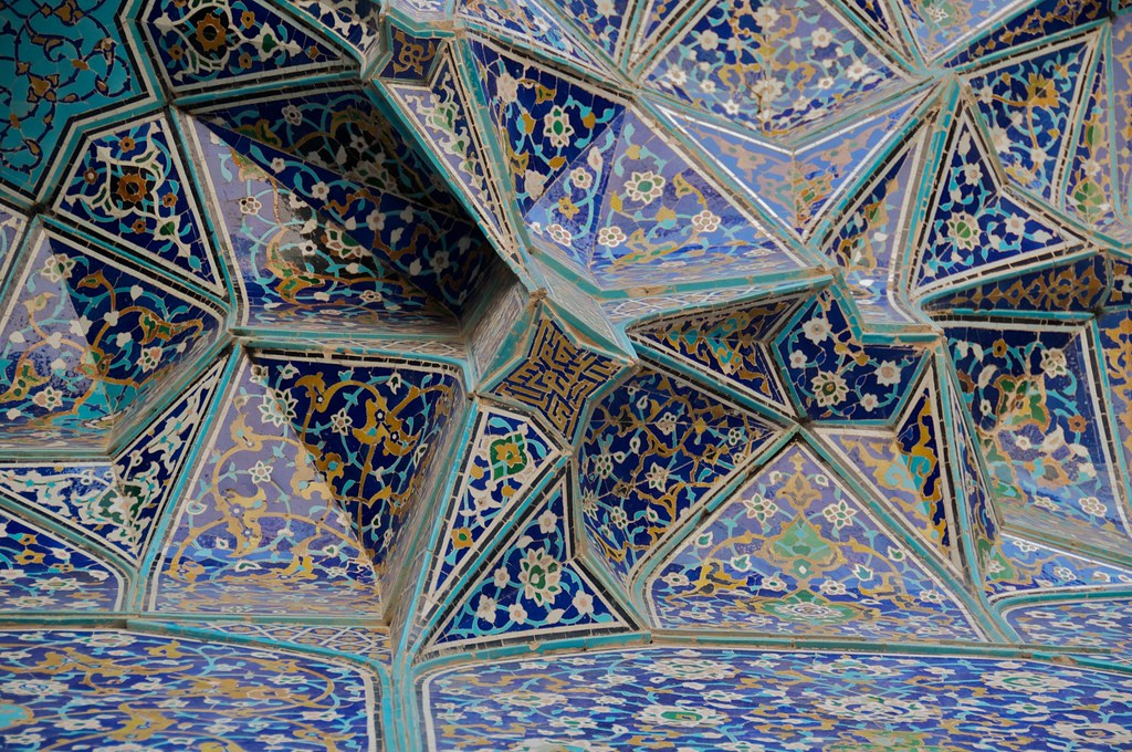Detail Geometric Tiles At The Sheikh Lotf Allah Mosque