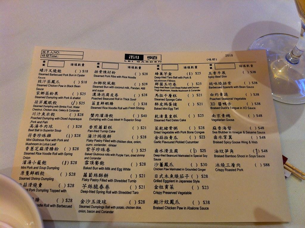 Lei Garden Wanchai English Menu Lei Garden 1 F Cnt