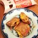 Mc Donald's Sweet Potato Pie - Hong Kong
