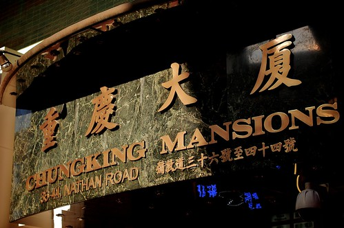 The famed Chungking Mansions | by timquijano