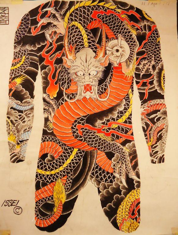 Bodysuit Drawing | Issei Kurikara | Flickr