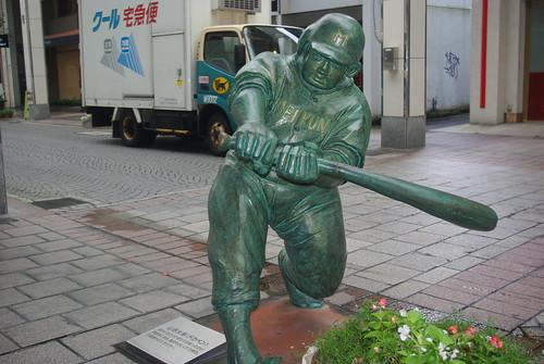 山田太郎 (ドカベン)の画像 p1_9