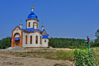 New Churches of Ukraine | by Vlad Bezden