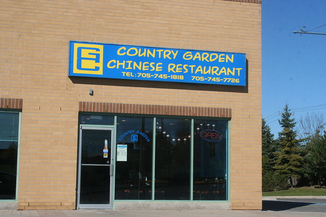 Country Garden Chinese Food Peterborough