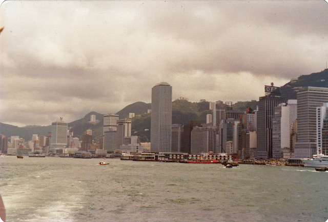 Hong Kong waterfront. July 1979.