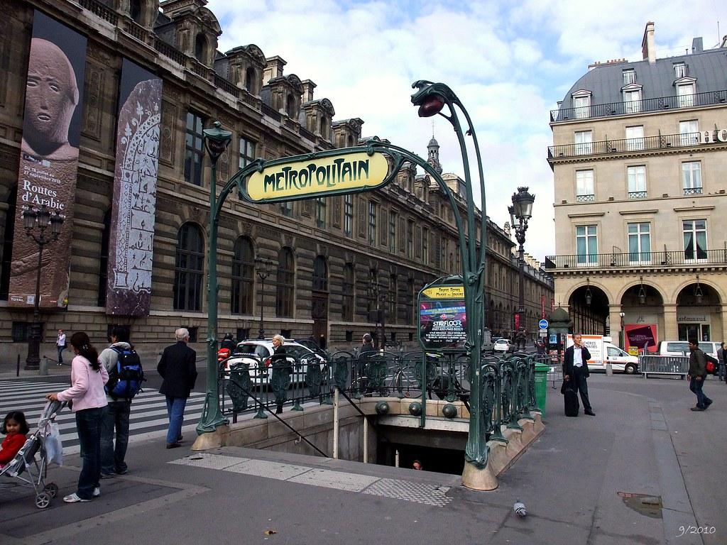 Hotel Du Palais Royal Paris