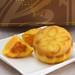 Peninsula's Mini Egg Custard Mooncakes