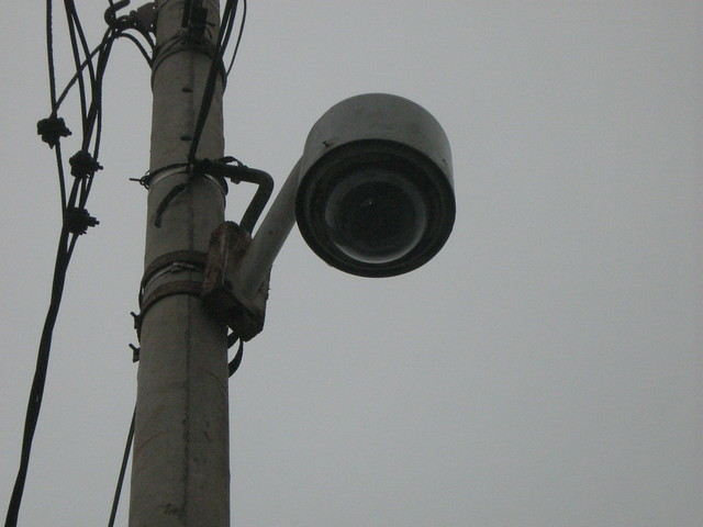 C mara de vigilancia flickr photo sharing - Camaras de vijilancia ...