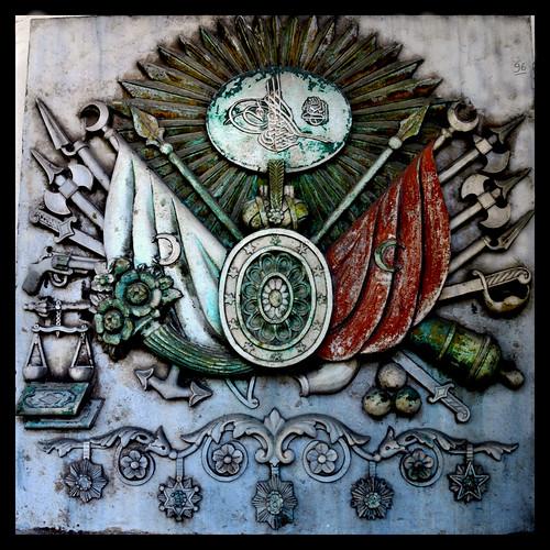 coat of arms of the ottoman empire devlet i 194 li osman 238 a flickr