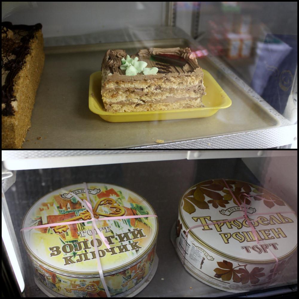 Russian Golden Key Cake