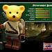 Pathfinder Bear