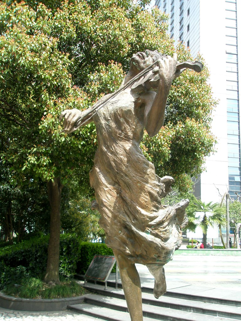 Untagged City Sculpture Park Changshou Sculpture Park