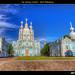 Смольный монастырь (The Smolny Convent)
