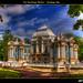 Павильон Эрмитаж (The Hermitage Pavilion)
