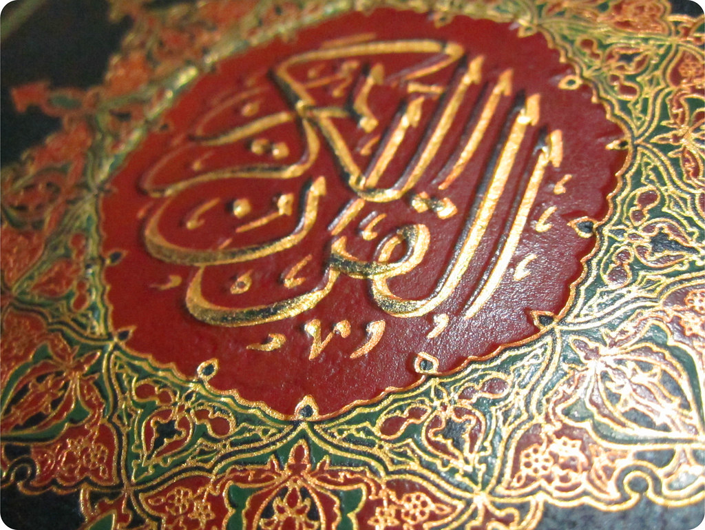 Al Quran With English Translation Audio Mp