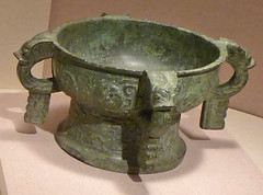 Smithsonian Sackler - China - bce 10c Western Zhou Ritual Food Gui with handles