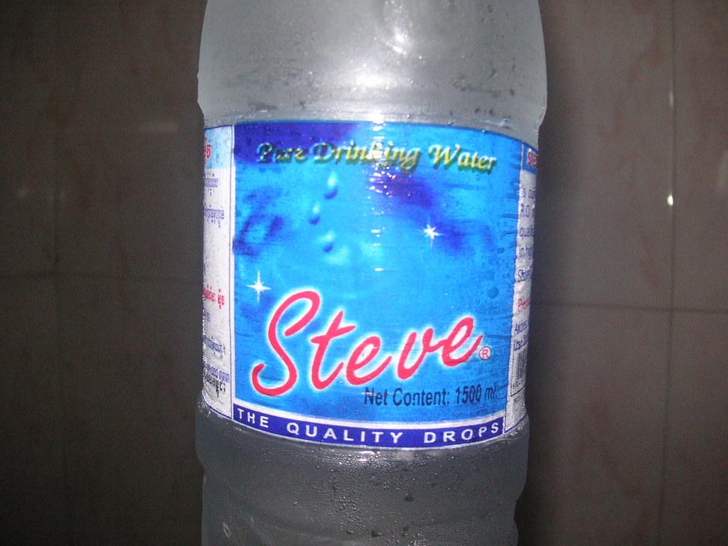 """Hi. I'm Steve."""