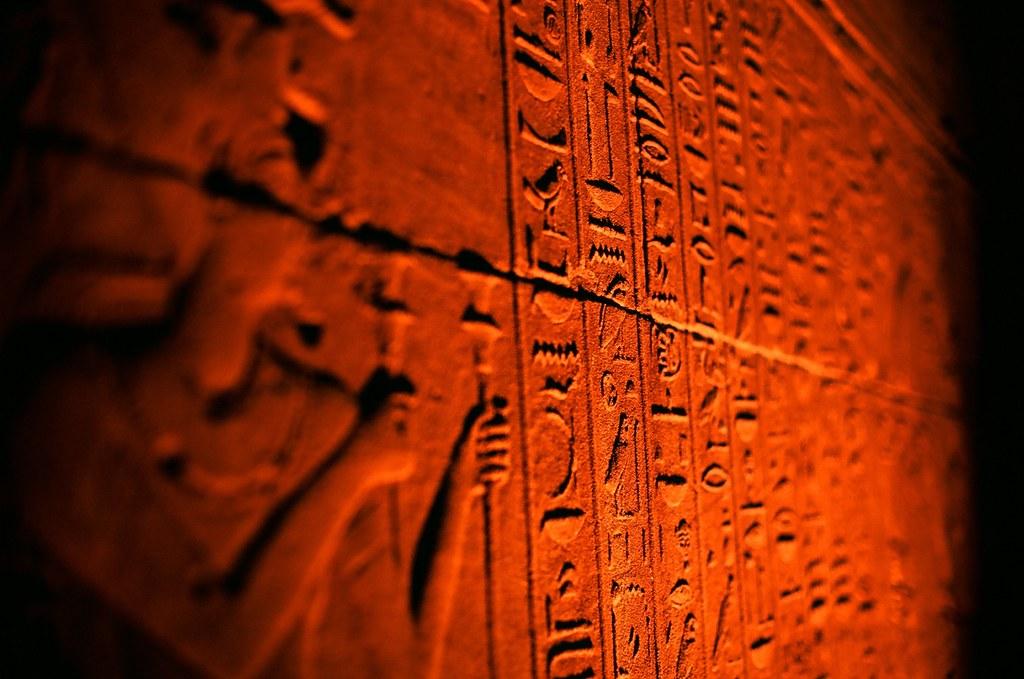 菲萊神廟(Philae Temple)的雕刻, on Flickr
