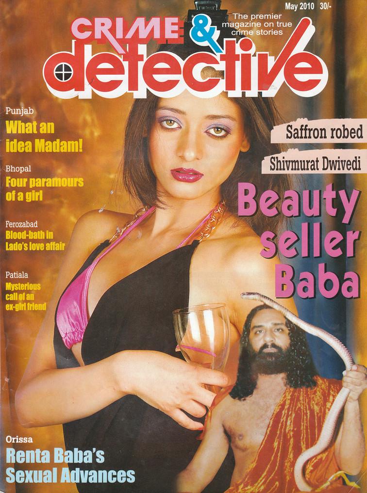 true detective sex