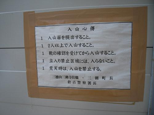 ����������������������05 ����������
