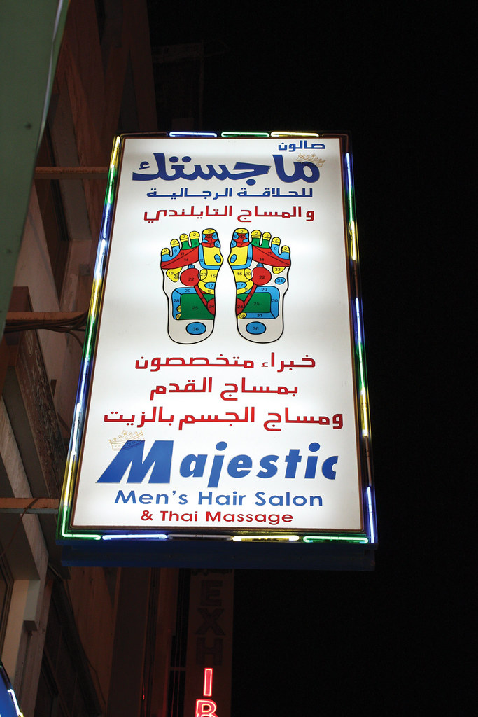 Majestic Men's Hair Salon & Thai Massage - Bahrain Signage ...
