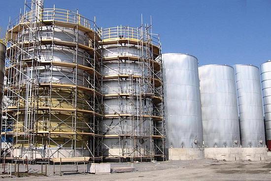 ... Storage Tank Scaffolding U0026 Insulation Works | By Energy Protect Sdn Bhd