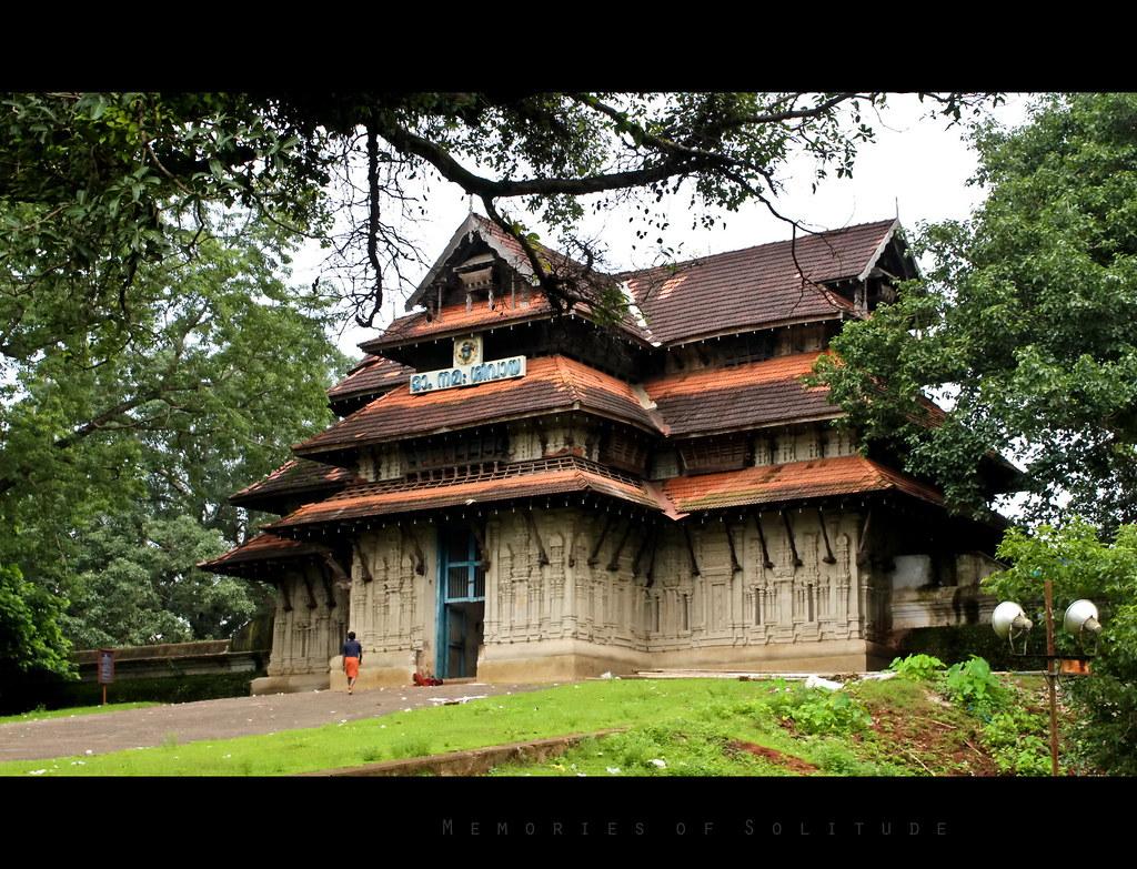 signature of ancient kerala architecture vadakkumnatha te