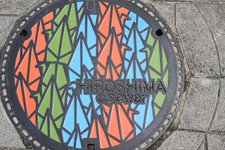 The Forgotten Street Art - Manhole cover Hiroshima | by Marquisde