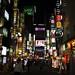 Shinjuku street view at night