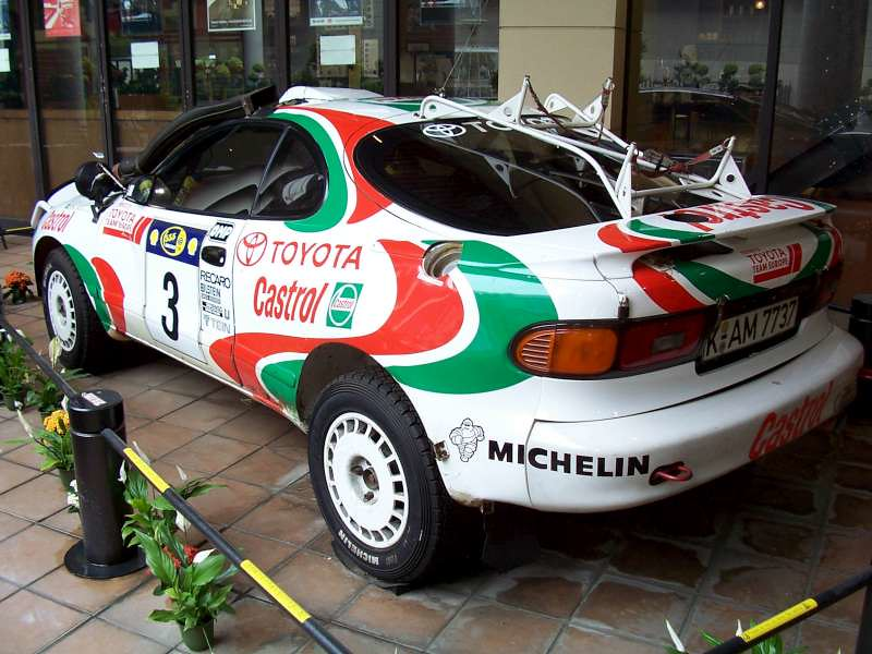 Cars in Tokyo - Toyota Celica World Rally Car | Photos of ca… | Flickr