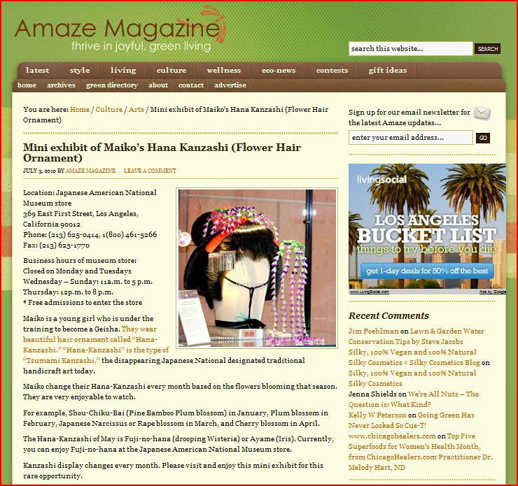 100% top quality size 7 info for Atelier Kanawa Press Release:Amaze magazine   Introduced on ...