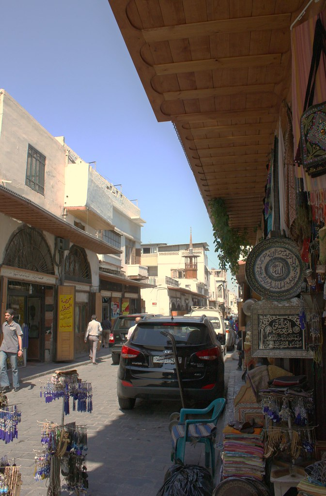 The house of judas in the street called straight damascus for The damascus house