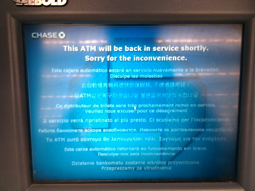 Chase ATM out of service - Screen close up | by Aranami
