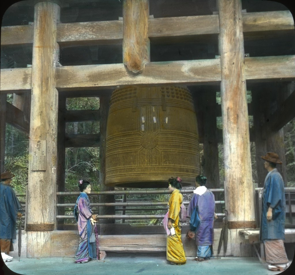 The Great Bell Of Chion In Temple Kyoto Japan Image