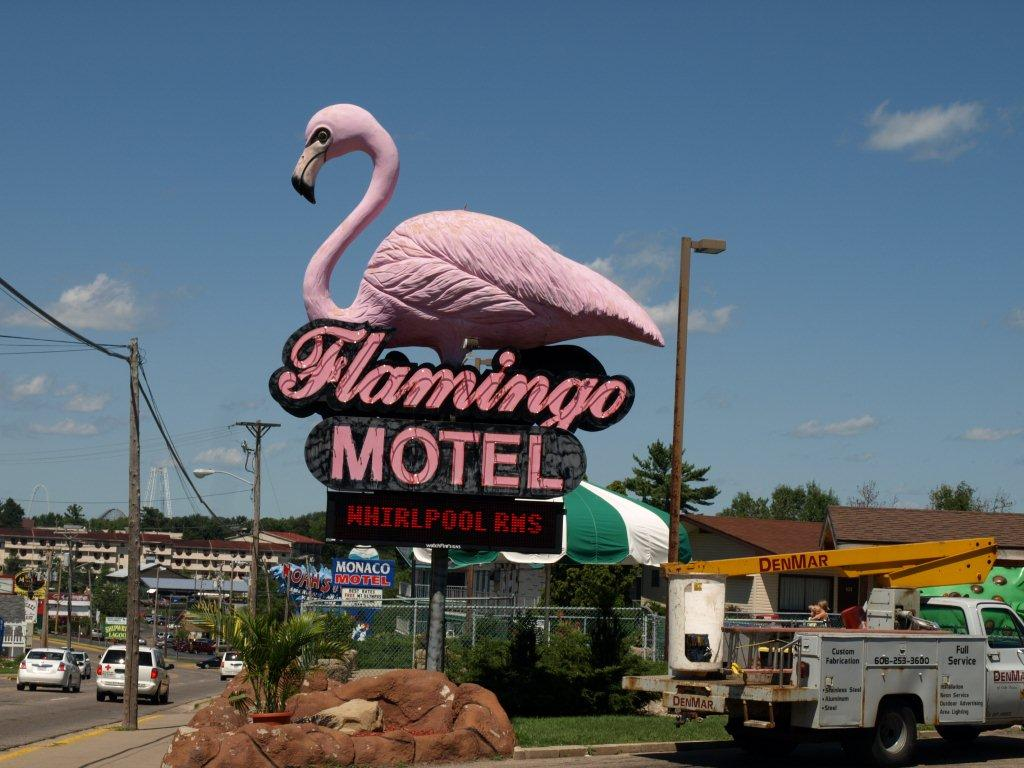 Flamingo Motel Wisconsin Dells Not To Be Confused With T