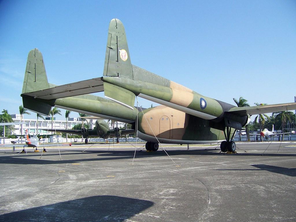 C-119 CARGO PLANE (RETIRED) | Rocaf air force academy ...