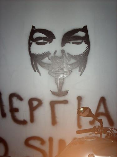 V For Vendetta Street Art or Vandalism