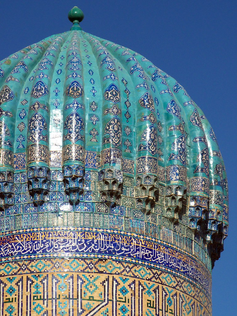 Image Result For Middle Eastern Architectural
