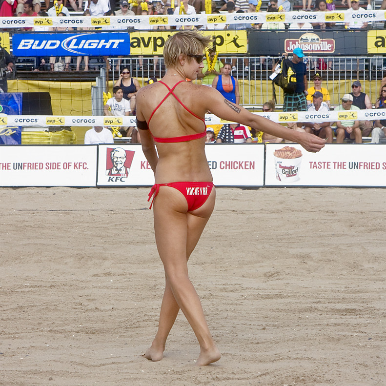 Beach Volleyball Coney Island