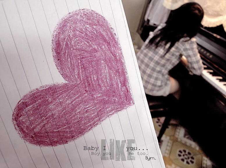 Baby i love you do you love me too
