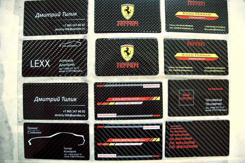 carbon fiber business cards | tima9 | Flickr